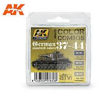 Набор красок для сборных моделей. Германсике стандартные цвета Второй мировой войны. AK-INTERACTIVE AK4172