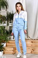Модный женский спортивный костюм с кофтой на молнии арт 008