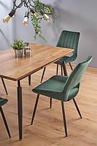 Прямоугольный раскладной обеденный стол бежевый, фото 3