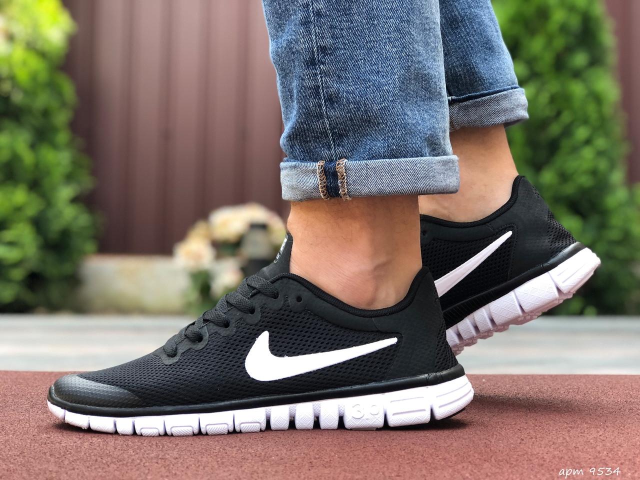 Чоловічі кросівки літні сітка Nike Air чорно-білі