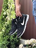 Чоловічі кросівки літні сітка Nike Air чорно-білі, фото 2