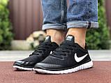 Чоловічі кросівки літні сітка Nike Air чорно-білі, фото 4