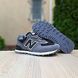 Чоловічі кросівки Nеw Balance 574 Сірі з чорним, фото 6