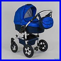 Детская коляска 2 в 1 универсальная комбинированная, детская коляска-трансформер Saturn синий ОПТ