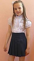 Школьная юбка детская  для девочки 6-12 лет,темно синяя