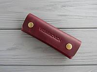 Чехол для ключей из винтажной кожи_женская бордовая кожаная ключница