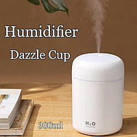 Увлажнитель воздуха Dazzle Cup White