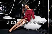КОЛЛЕКЦИЯ 2020 Year New 7SV  18.11.2019