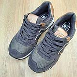 Жіночі кросівки Nеw Balance 574 Темно сірі з золотом, фото 7