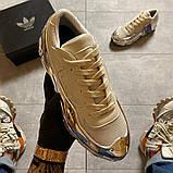 Женские кроссовки Adidas Raf Simons Rs Ozweego Cream White Silver Metallic, фото 7