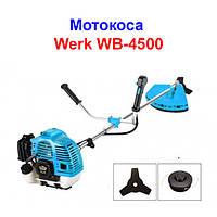 Мотокоса (бензокоса, бензиновый триммер)  Werk WB-4500, фото 1