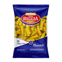 Макароны Pasta Reggia 23 Elicoidali Трубочки 500 г
