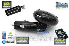 Компактный bluetooth FM трансмиттер,модулятор,фм модулятор,блютуз,transmitter,fm transmitter ,T8, фото 2