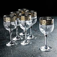 "Набор бокалов для вина 240 мл ""Греческий узор"" 6шт."