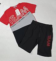 Детские Футболка + шорты для мальчика красный с черным  158