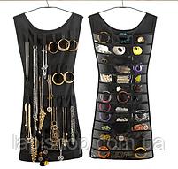 Органайзер для украшений маленькое черное платье Hanging Jewelry Organizer, фото 3