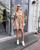 Легкое летнее короткое платье однотонное