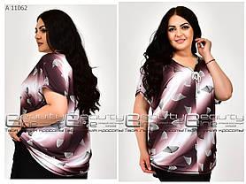 Летняя женская футболка Размеры 54.56.58.60.62.64
