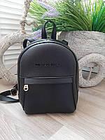 Рюкзак женский городской маленький рюкзачок молодежный модный черный кожзам
