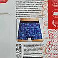 Трусы мужские размер 52 Veenice черно-синие, фото 3