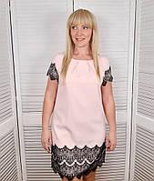 Женское летнее платье короткий рукав с кружевом Размеры 42 44 46 48 50 Платья женские цвета пудры