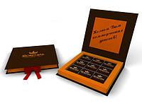 Набор сувенирных шоколадных конфет