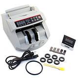 Машинка для счета денег MHZ MG2089 с детектором валют, фото 3