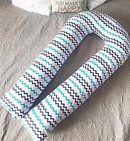 U-образная Подушка для беременных Подкова 160см бязь