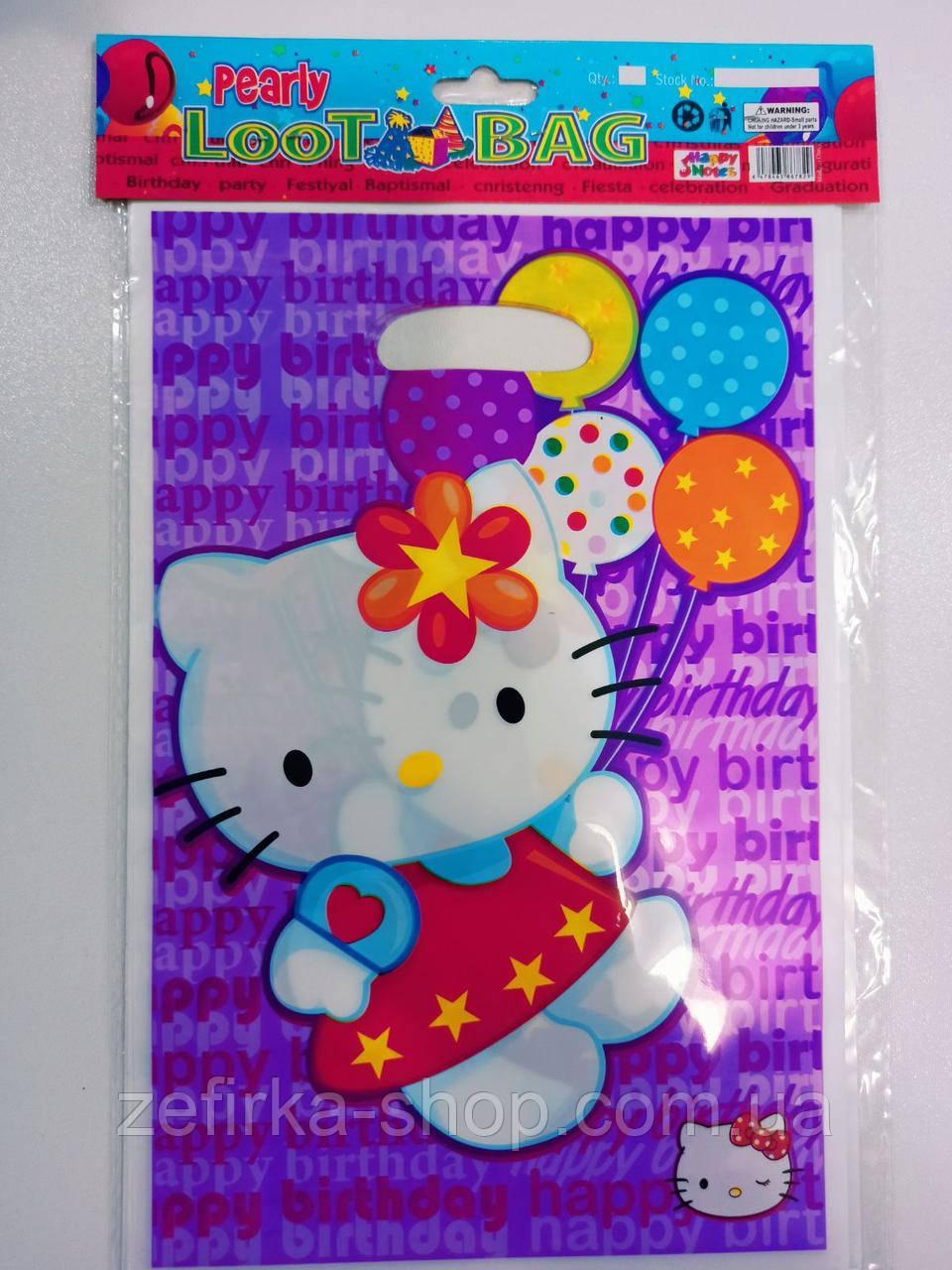 Пакеты подарочные, сумочки полиэтиленовые детские для подарков, 10 штук