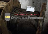 Канат стальной 30 мм ГОСТ 7669-80
