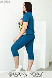 Літній жіночий прогулянковий костюм розміри: 48, 50, 52, 54, 56, фото 3