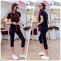 Стильный женский спортивный костюм футболка с бриджами арт 474