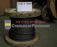 Канат стальной 35.5 мм ГОСТ 7669-80
