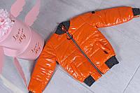 Демисезонная детская куртка бомбер для девочек 3-8лет, оранжевого цвета