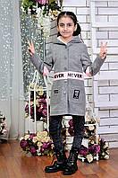 """Пальто демисезонное детское для девочки """"Never""""2-6лет, серого цвета"""