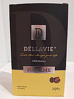 Кофе молотый арабика Dellavie Supreme 250г в вакуумной упаковке