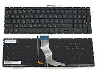 Клавиатура для ноутбука HP Pavilion Power 15-cb с подсветкой клавиш, матовая (832805)