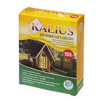 Kalius для частного сектора (биопрепарат для переработки выгребных ям, септиков, уличных туалет) 100 г