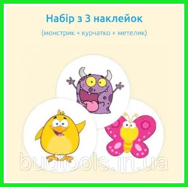 Наклейка для приучения ребенка к горшку Magic Sticker (Набор из 3-х наклеек)