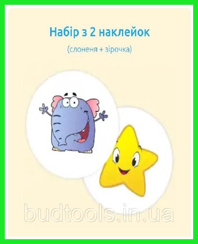 Наклейка для приучения ребенка к горшку Magic Sticker (Набор из 2-х наклеек)