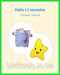 Наклейка для привчання дитини до горщика Magic Sticker (Набір з 2-х наклейок)
