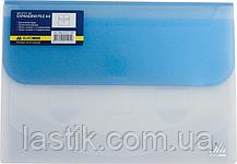 Папка-конверт TRAVEL, на липучке, А4, 4 отделения, матовый полупроз.пластик, асорти, фото 2