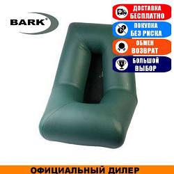 Лодочное кресло надувное Bark 850 ПВХ; 65х55х60. Кресло надувное в лодку Барк.