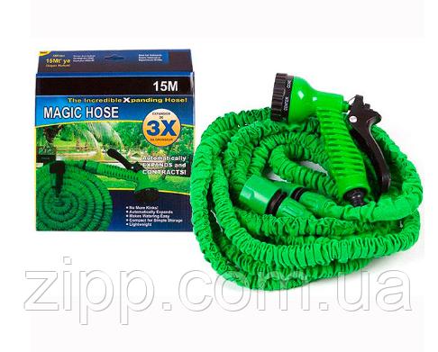 Шланг X-HOSE для полива 15 м Зелёный