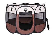 Манеж для собаки и других животных 74 см х 43 см  Белый, фото 1