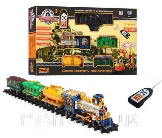 Дитяча залізниця для хлопчиків і дівчаток