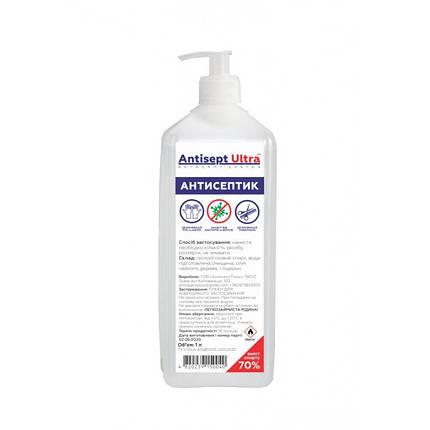 Антисептик для рук и поверхностей с дозатором Antisept ULTRA (70% спирта) 1 л, фото 2