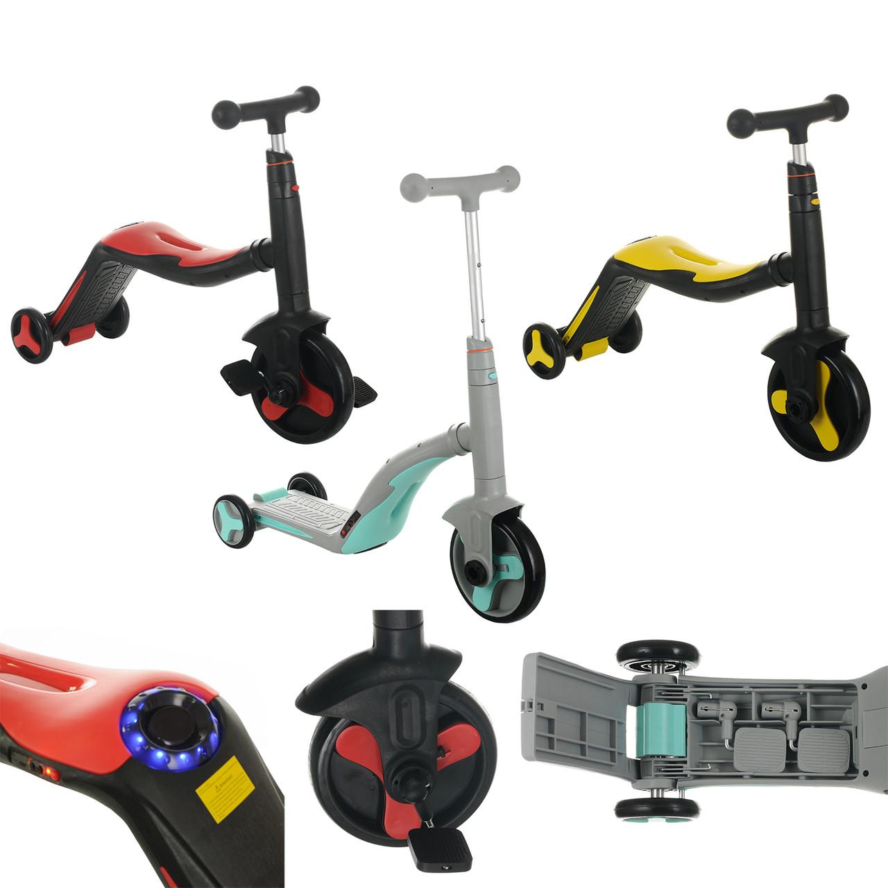 Самокат SL868 ,3 в 1-самокат,беговел,велосипед,колесо 200мм,музыка,подсветка