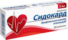 Сидокард 2 мг таблетки №30