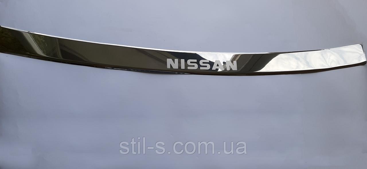 Накладка на задний бампер NISSAN ROGUE (08.2017-2020)